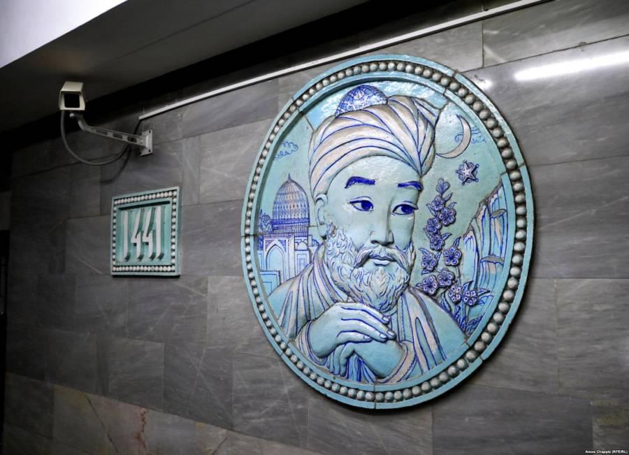 Tashkent 11
