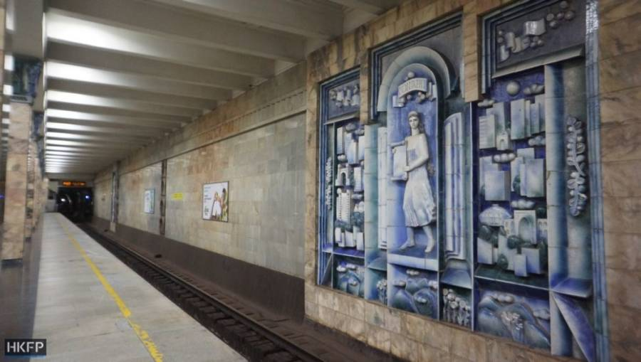 Tashkent Hall Blue Mosaic