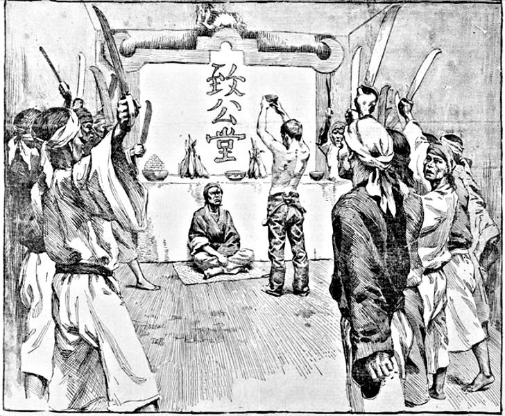 Yakuza Ceremony
