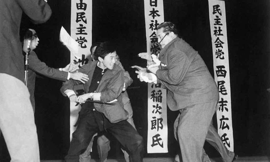 Inejiro Asanuma's Assassination
