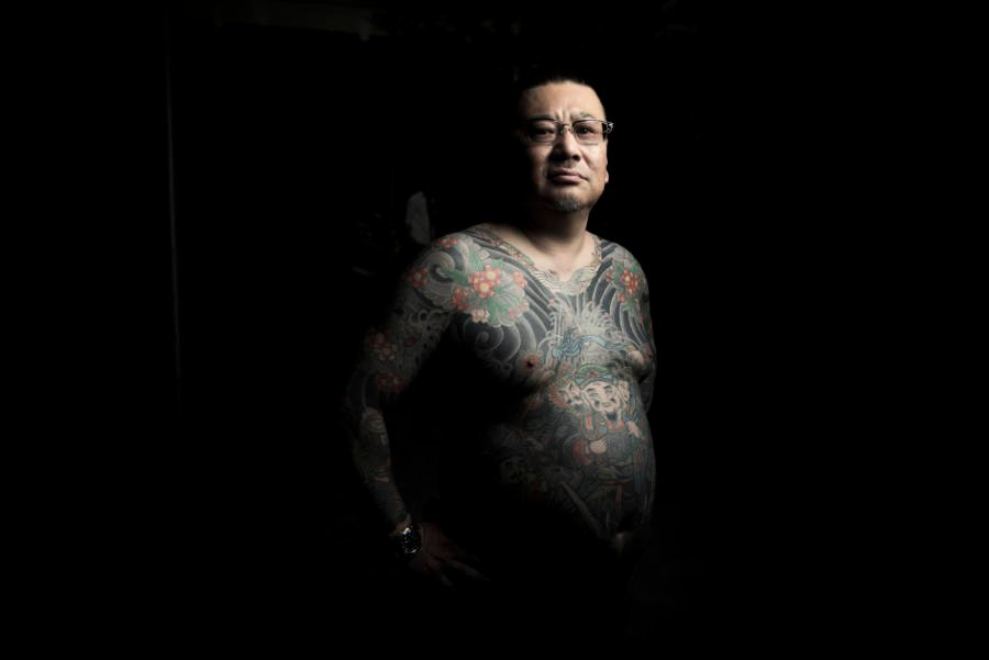 Yakuza Member With Tattoos
