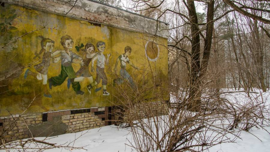 Childrens Mural In Pripyat