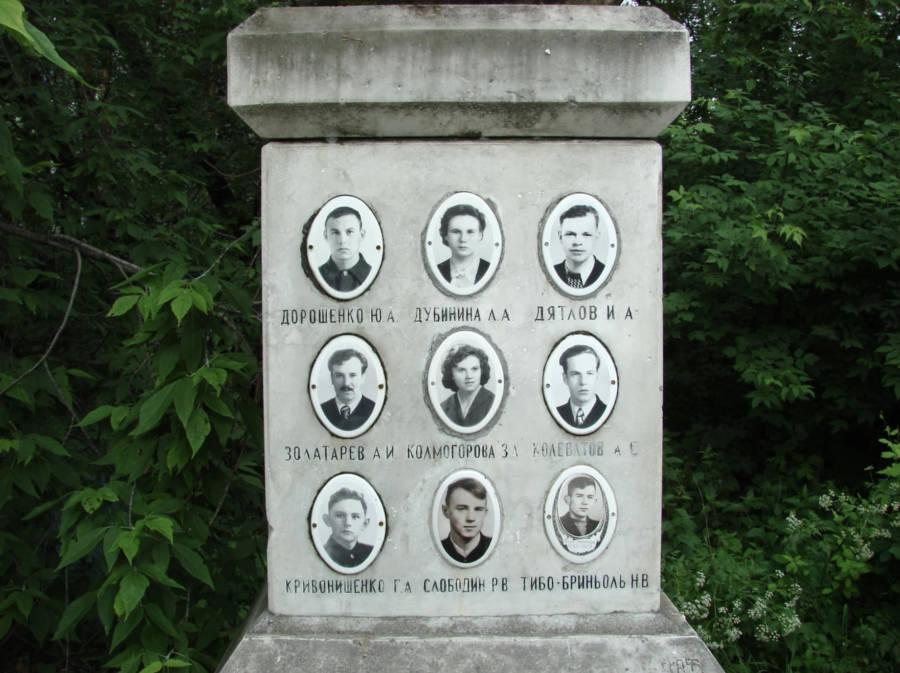 Dyatlov Pass Memoriam Site