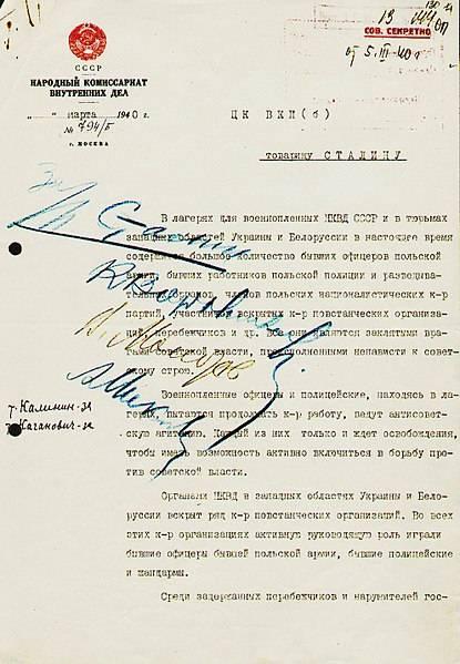 Katyn Massacre Order