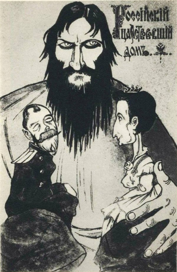 Rasputin Cartoon