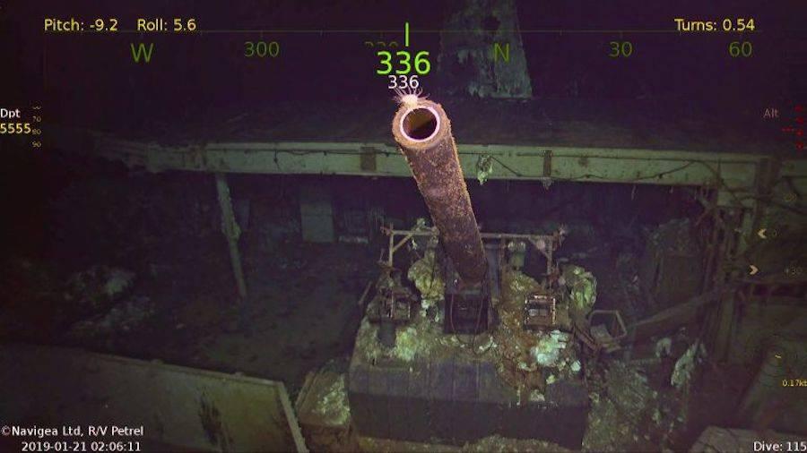 USS Hornet Wreck