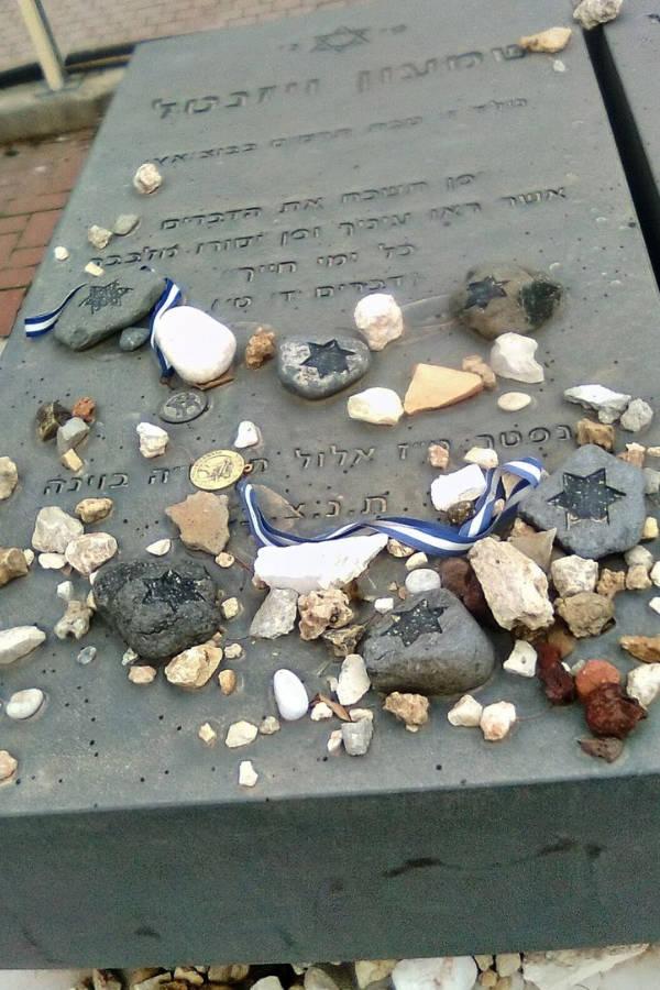 Wiesenthal Grave