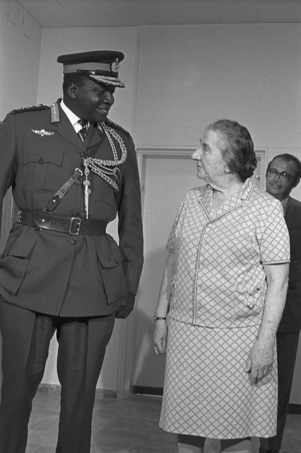 Idi Amin Meets Golda Meir