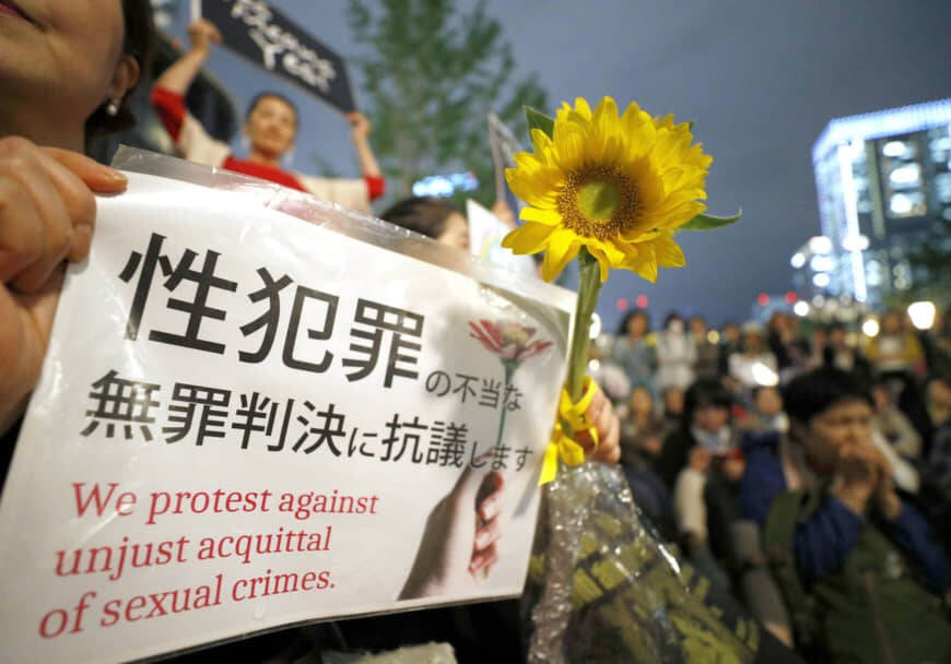 Japanese Rape Protests
