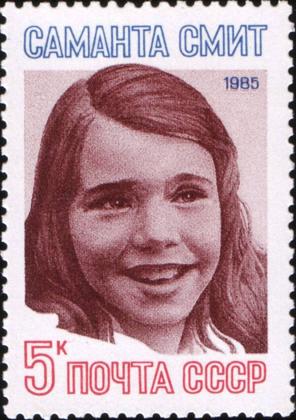 Soviet Union Stamps In Smiths Honor