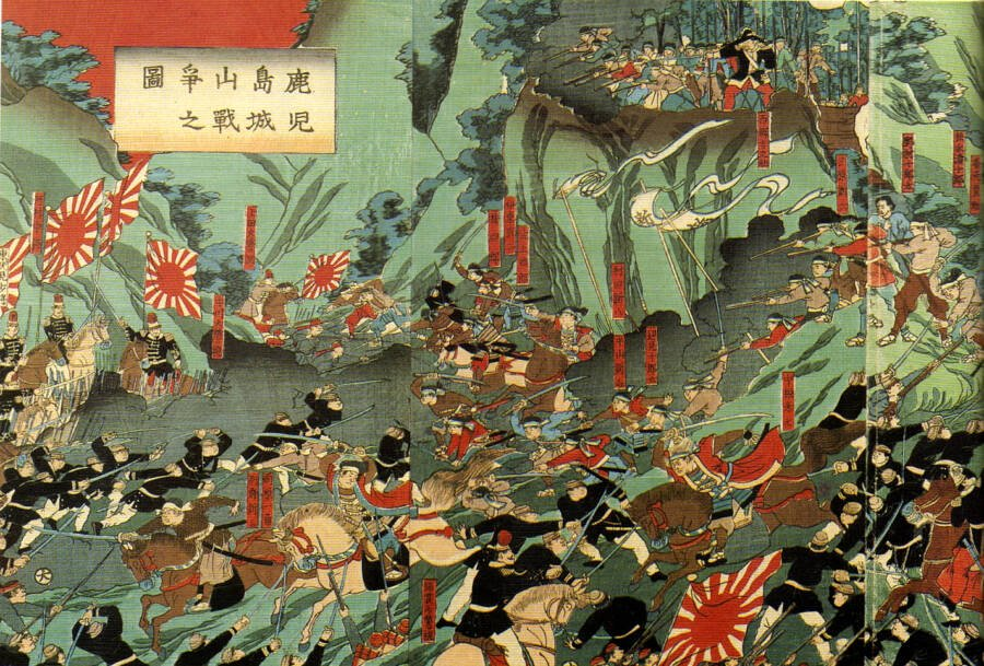 Last Battle Of Samurai Rebellion