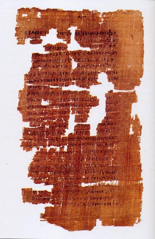 Was Judas Iscariot A Traitor Or Jesus' Most Loyal Disciple?