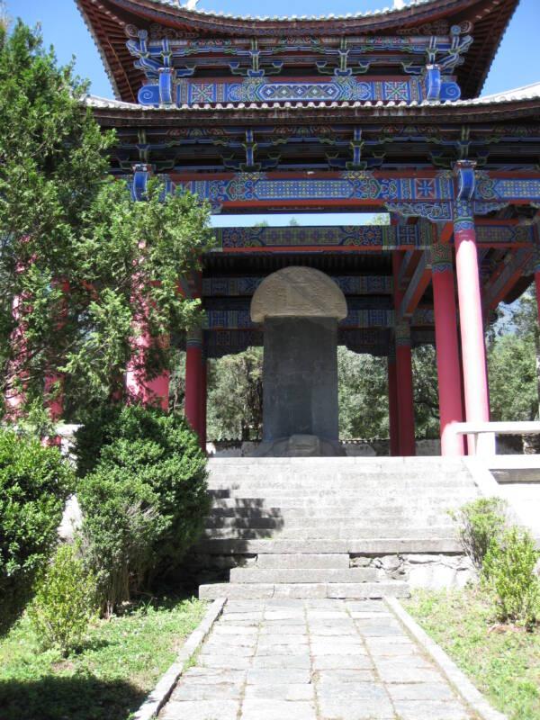 Kublai Khan Stone Table