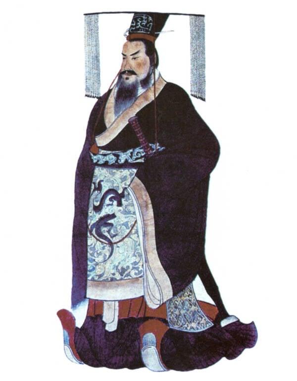 Qin Shi Huang Full Portrait