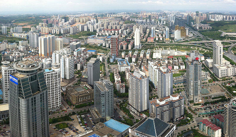Aerial View Of Nanning City