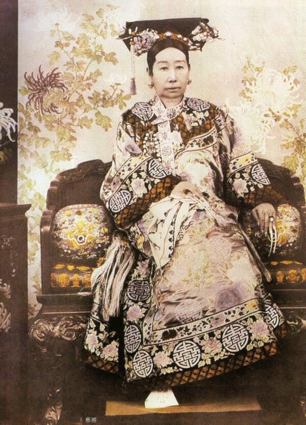 Cixi In 1890