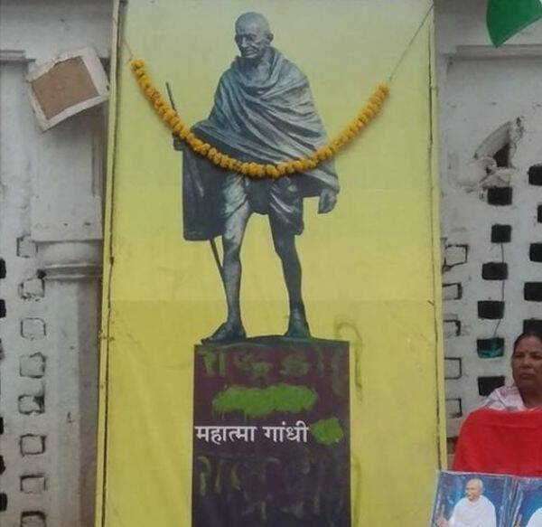 Defaced Mahatma Gandhi Memorial