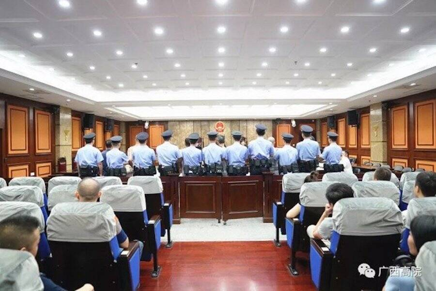 Police Barricade In Guangxi Court