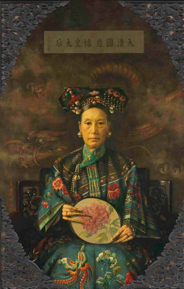 Portrait Of Empress Dowager Cixi