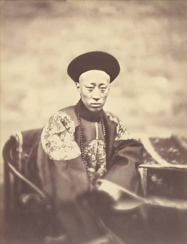 Prince Gong