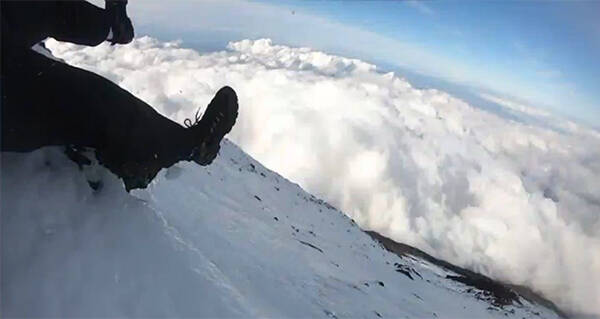 Body Found After Hiker Fell While Livestreaming His Climb Up Japan's Mount Fuji On YouTube