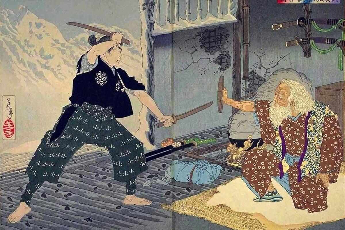 Miyamoto Musashi Featured