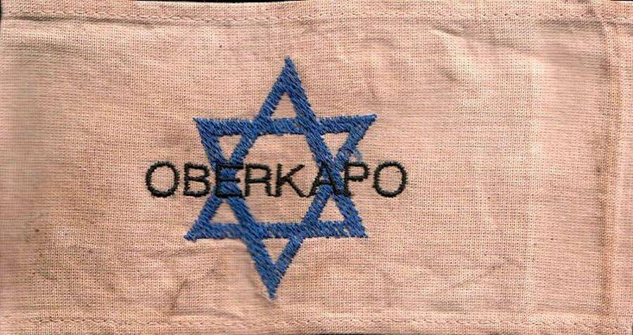The Armband Of A Jewish Kapo