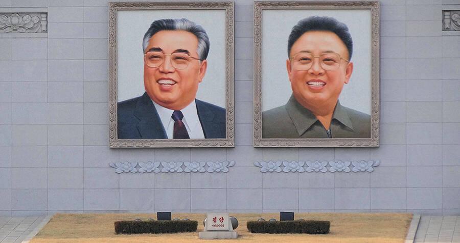 kim-il-sung-kim-jong-il-portraits-in-a-plaza-og.jpg