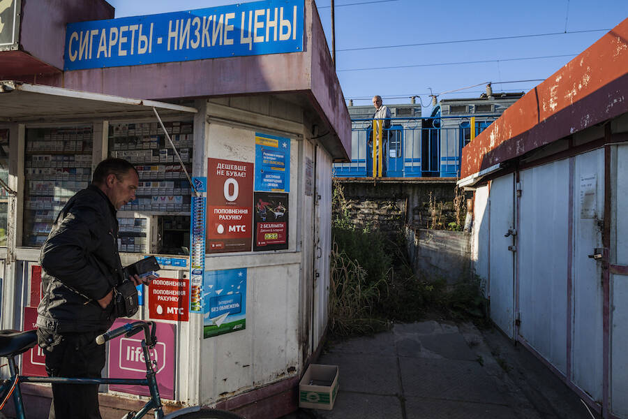 Slavutych Ukraine