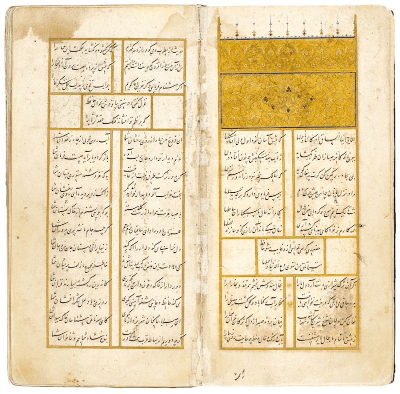 Inside The Divan Of Hafez