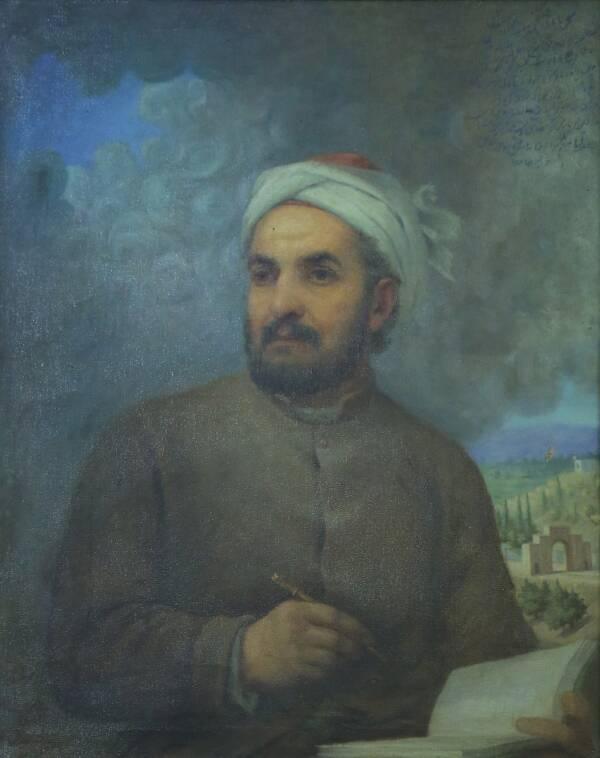 Painting Of Iranian Poet Hafez