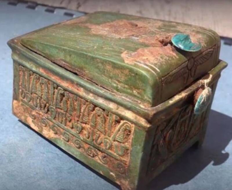 Pharaoh Thutmose II's Wooden Box