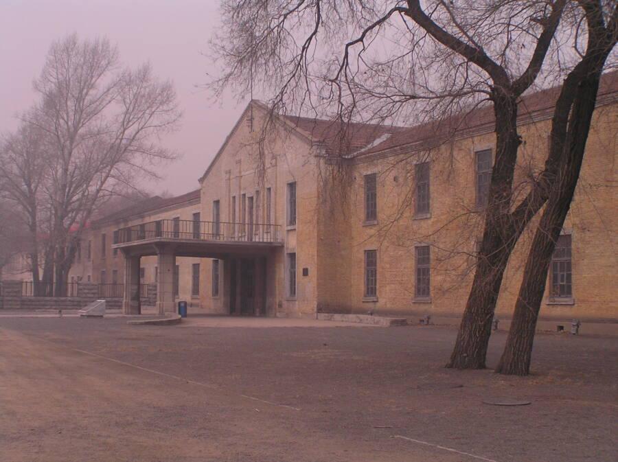 Harbin Bioweapon Facility