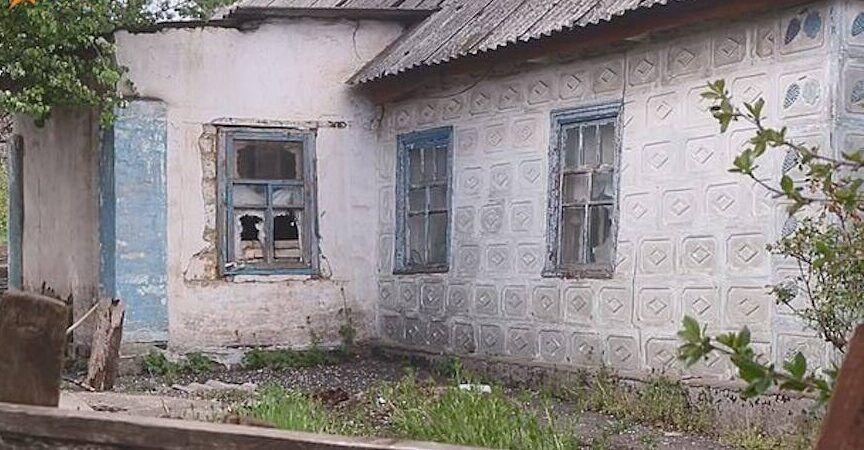 House Of Ukrainian Cannibal Oleksandr