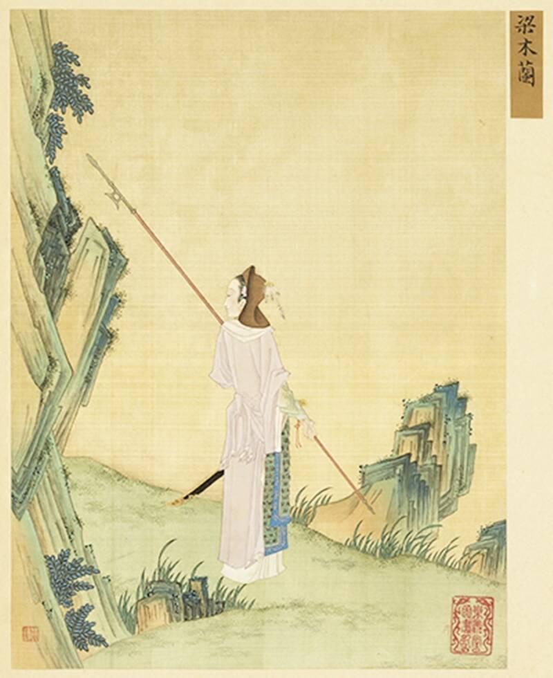 Hua Mulan Painting
