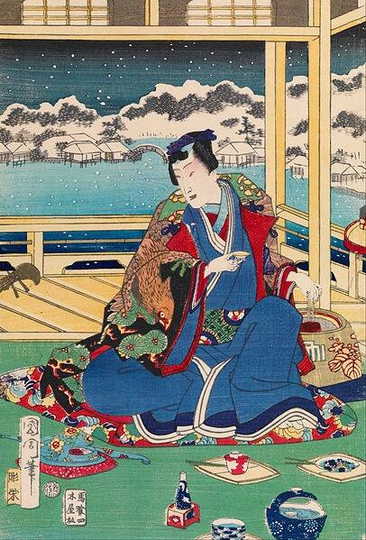 Genji Hikaru