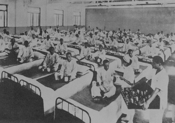 Opium Ward In Shanghai