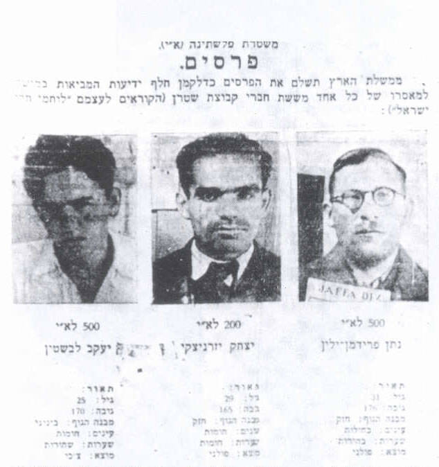 Wanted Poster For Lehi Members Including Shamir