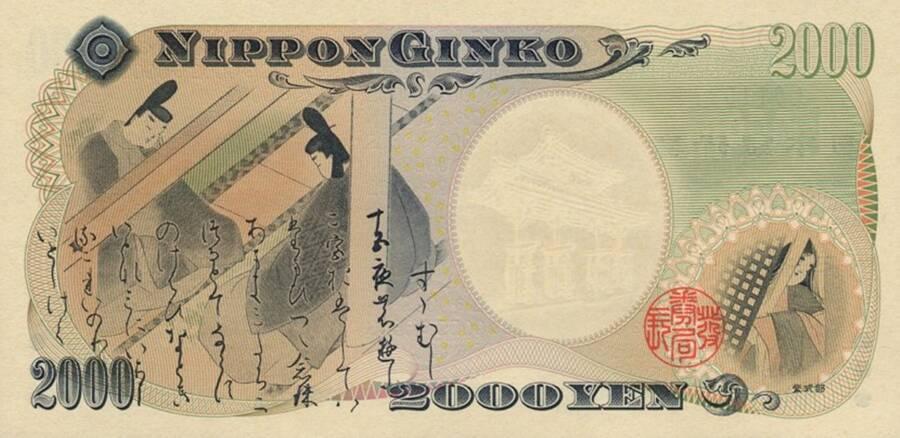 Yen Of Murasaki Shikibu