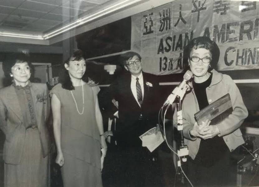 Yuri Kochiyama Aafe Award