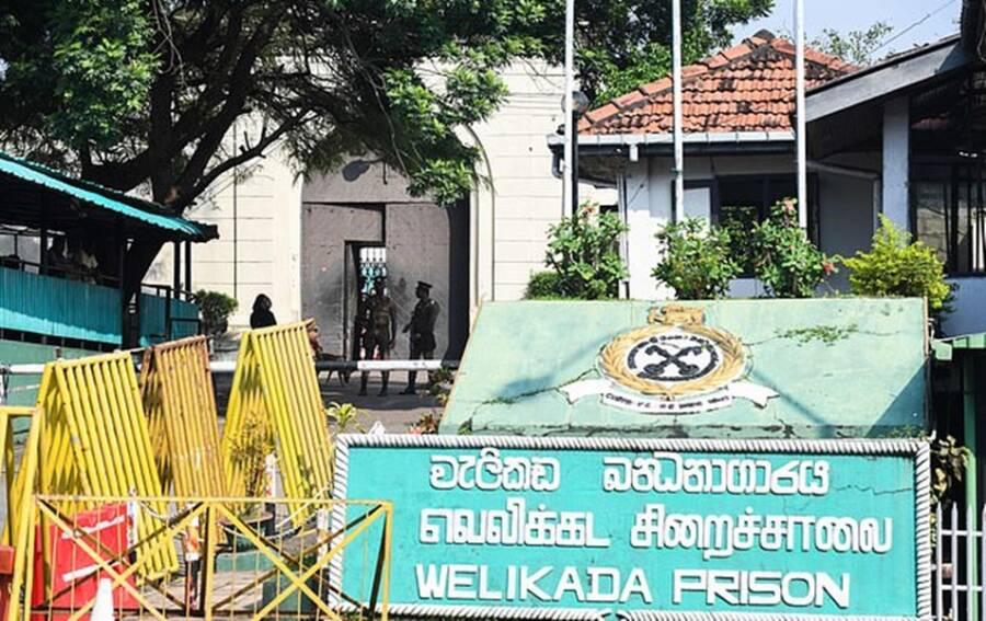 Welikada Prison Entrance