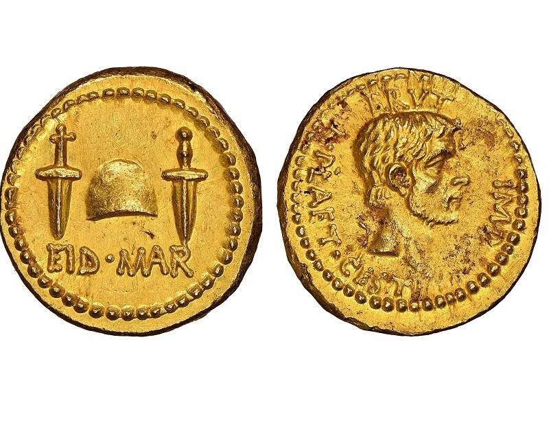 Front And Back Of Caesar Coin