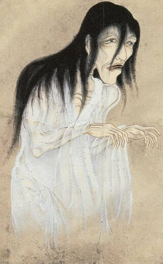 Illustration Of A Yurei