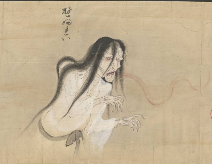 Yurei Illustration