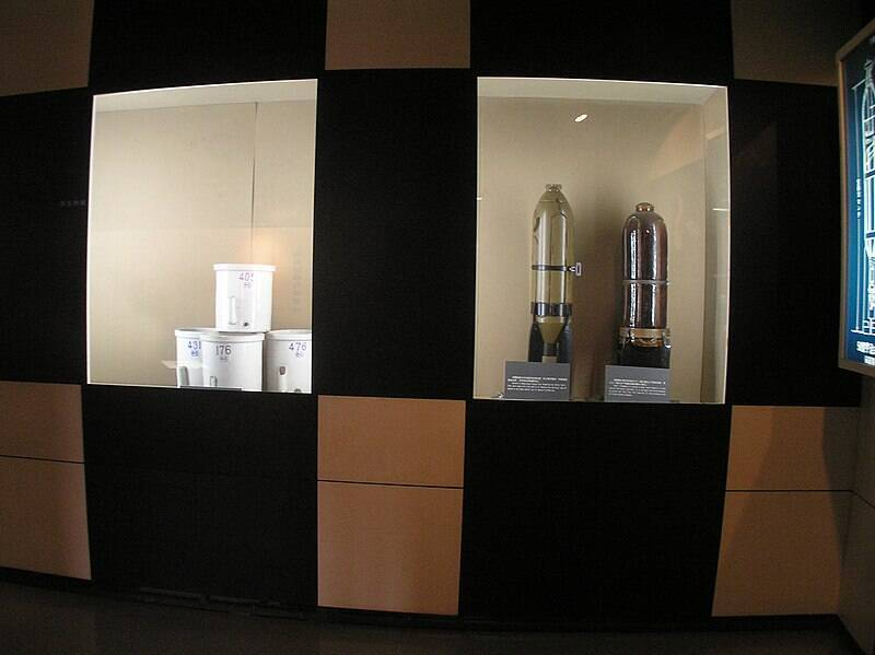 Unit 731 Bombs