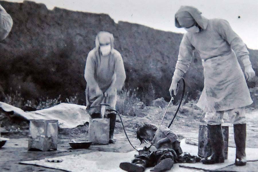 Unit 731 Germ Test