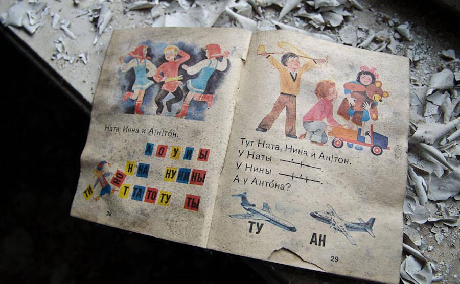 Pripyat Abandoned Hospital Childrens Book