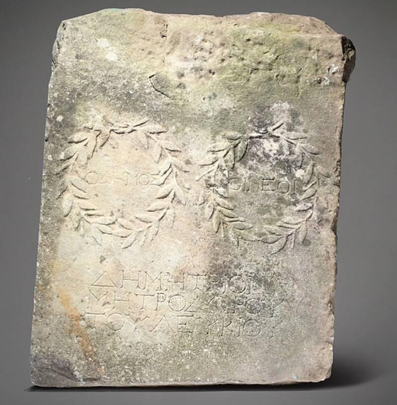 Roman Stone Slab