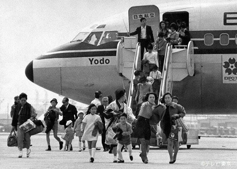 Yodogo Hijacking