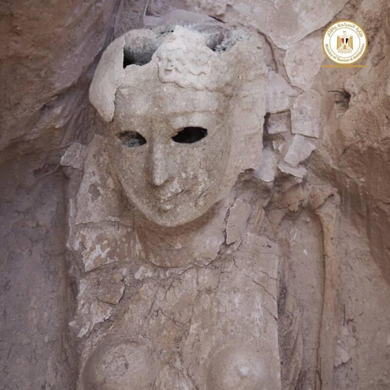 Taposiris Magna Death Mask